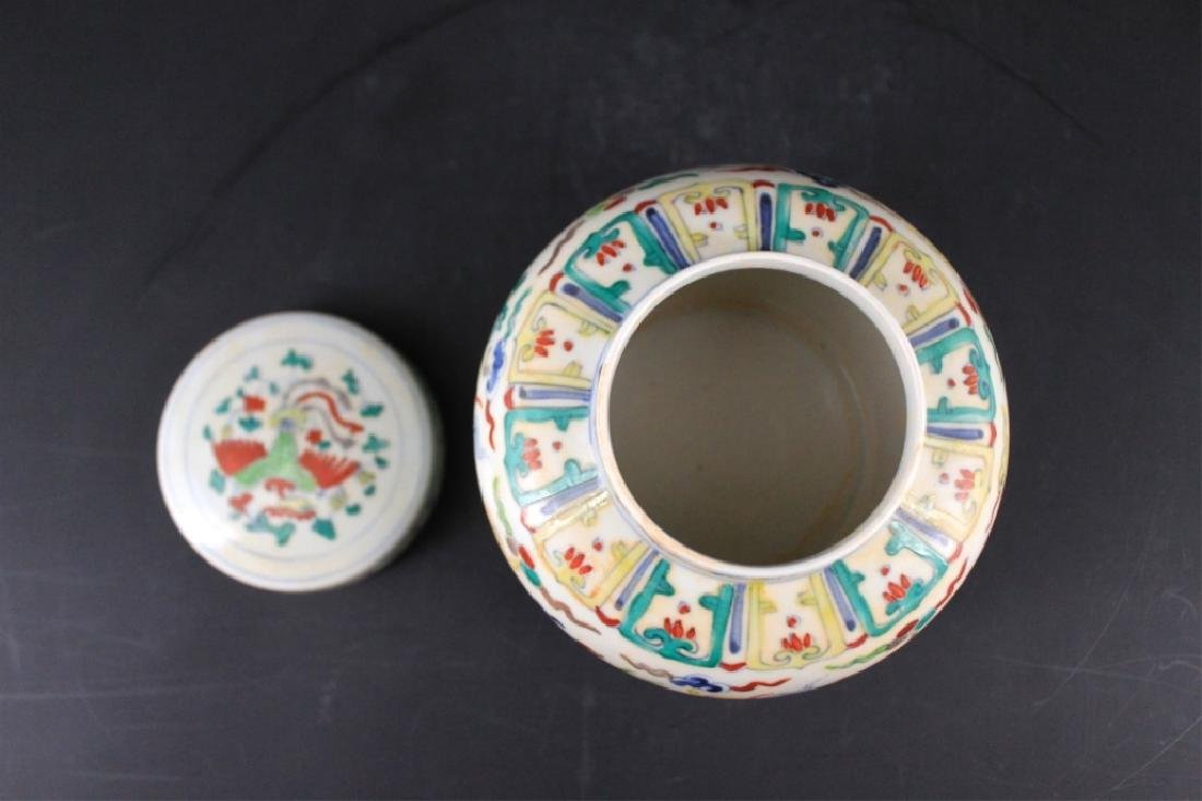 Chinese Ming Porcelain DouCai Jar with Lid - 4