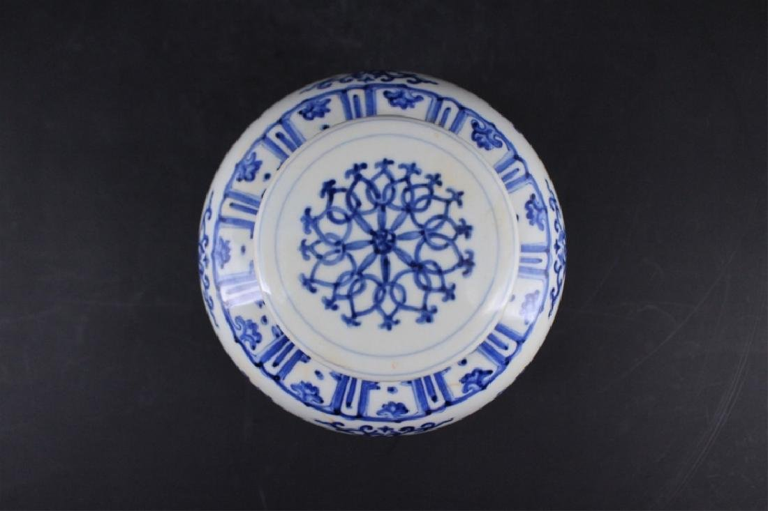 Chinese Ming Porcelain Blue&White Jar with Lid - 3