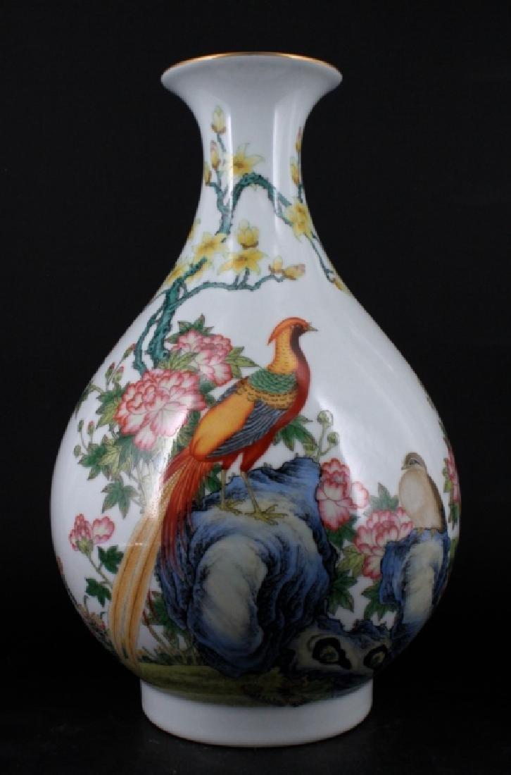 Chinese Qing Porcelain Enamel Vase