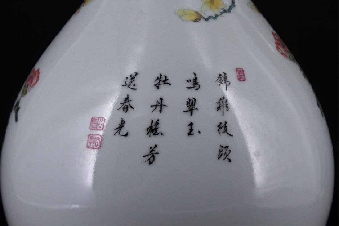 Chinese Qing Porcelain Enamel Vase - 5