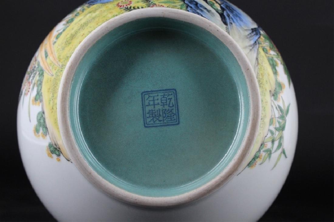 Chinese Qing Porcelain Enamel Vase - 8