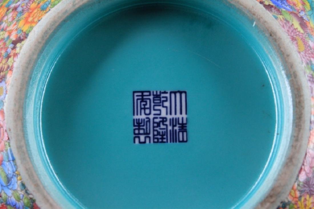 Chinese Qing Porcealin Famille Rose Vase - 10