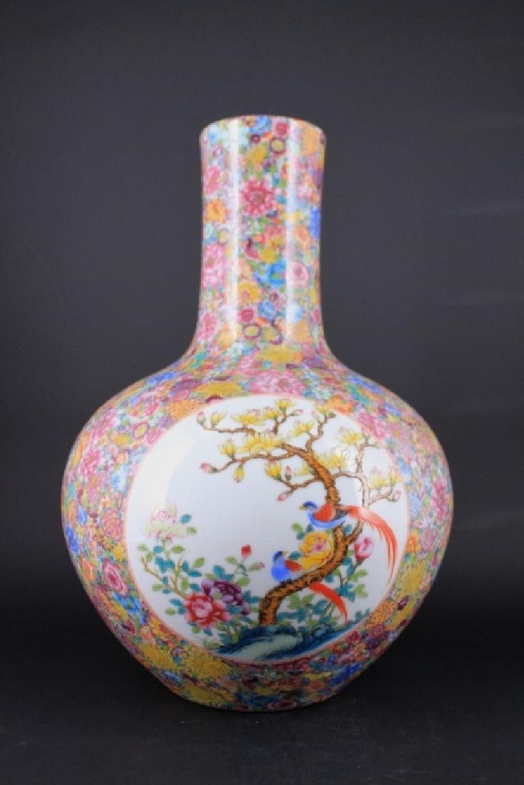 Chinese Qing Porcealin Famille Rose Vase