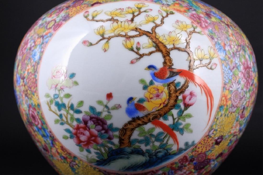 Chinese Qing Porcealin Famille Rose Vase - 3