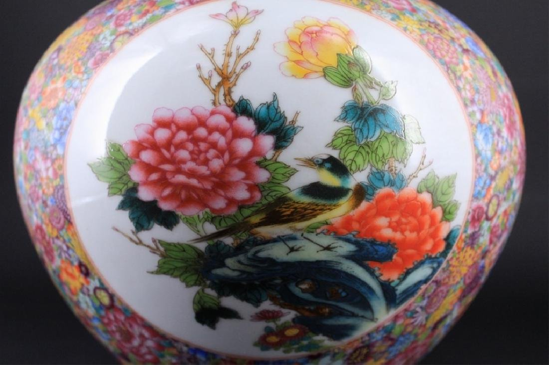 Chinese Qing Porcealin Famille Rose Vase - 6