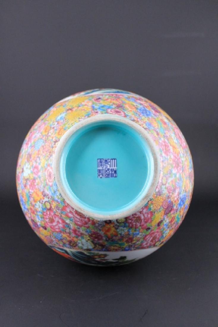 Chinese Qing Porcealin Famille Rose Vase - 8