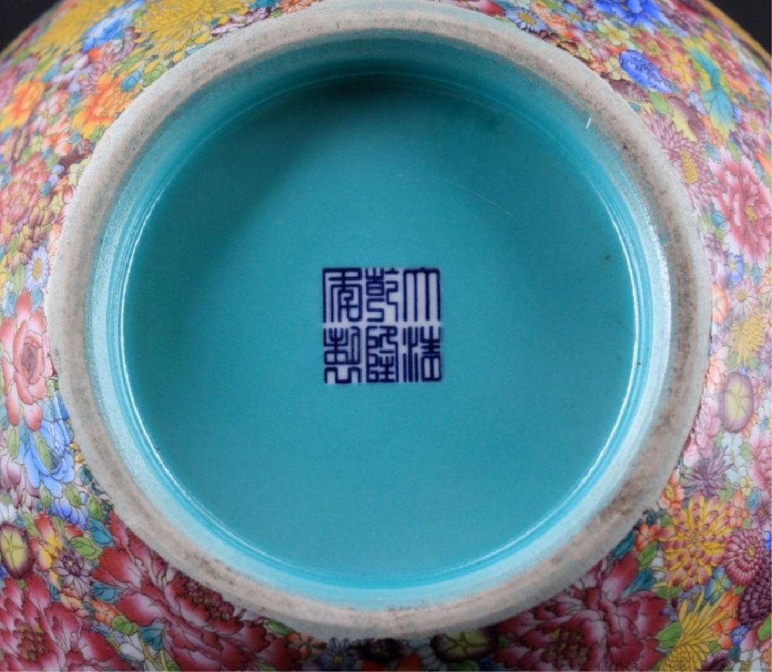 Chinese Qing Porcealin Famille Rose Vase - 9