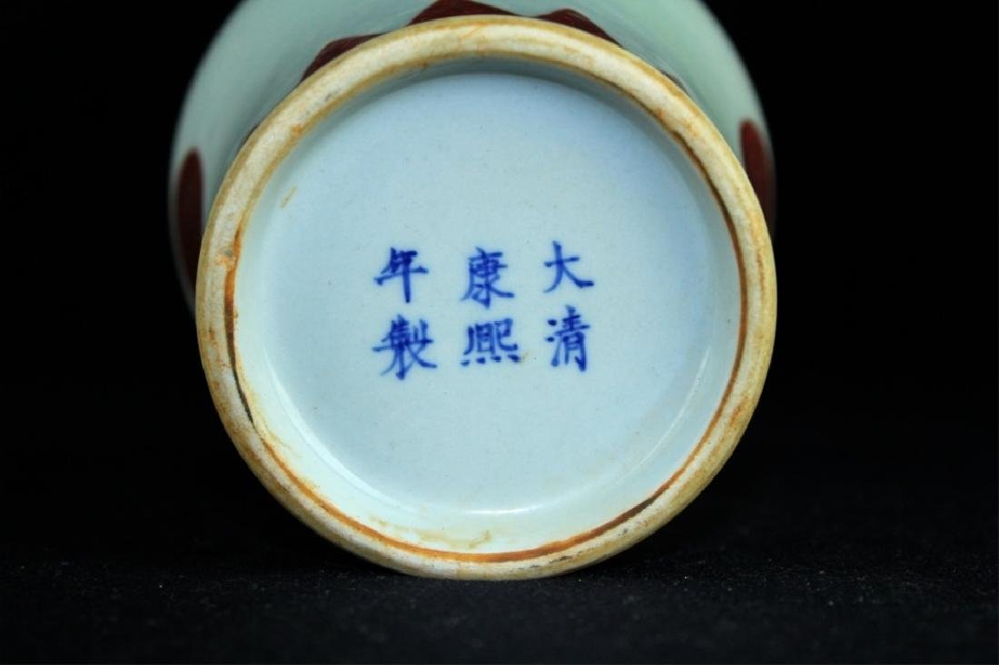 Chinese Qing Porcelain GuanYao Vase - 6