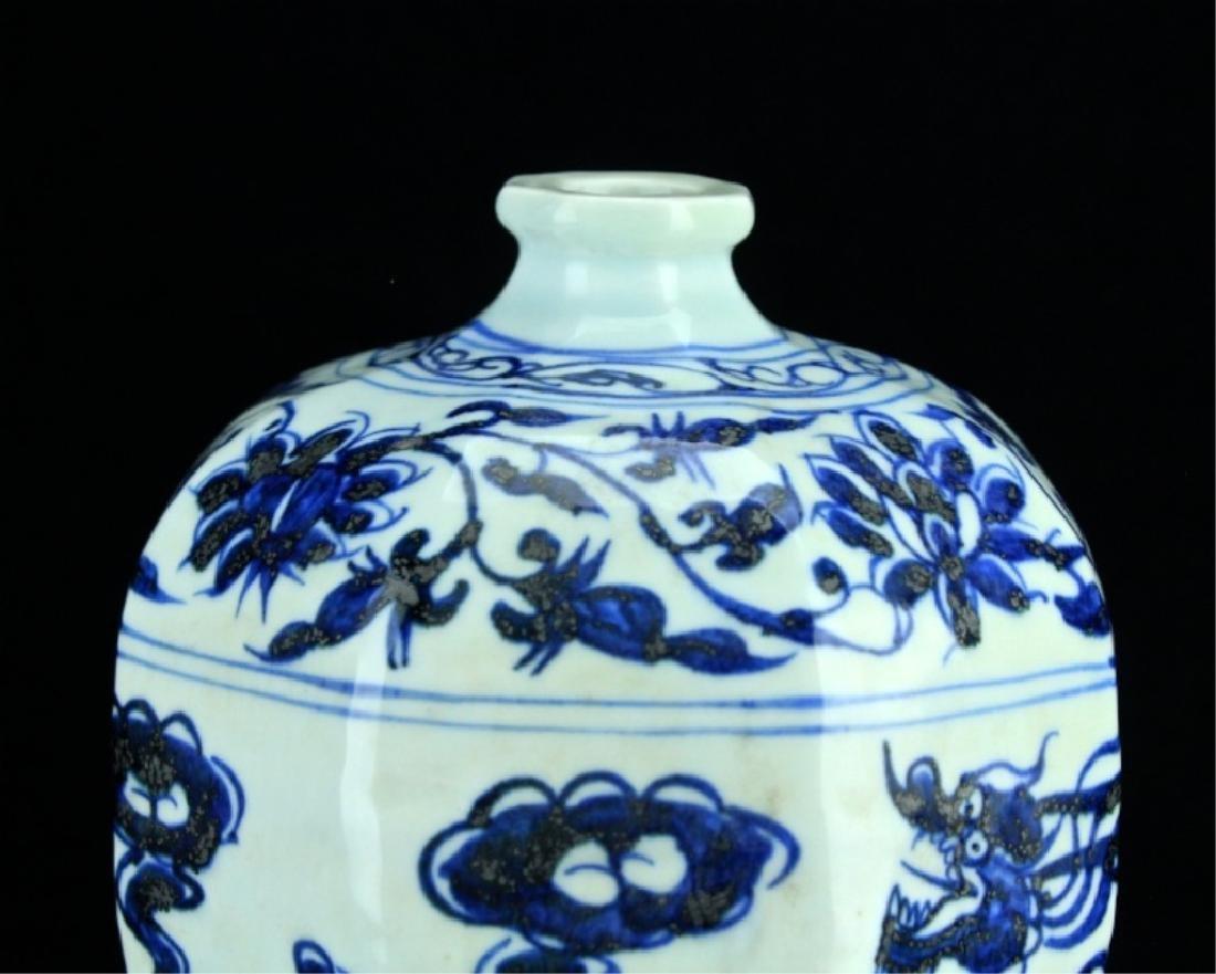 Chinese Yuan Porcelain Blue&White Vase - 2