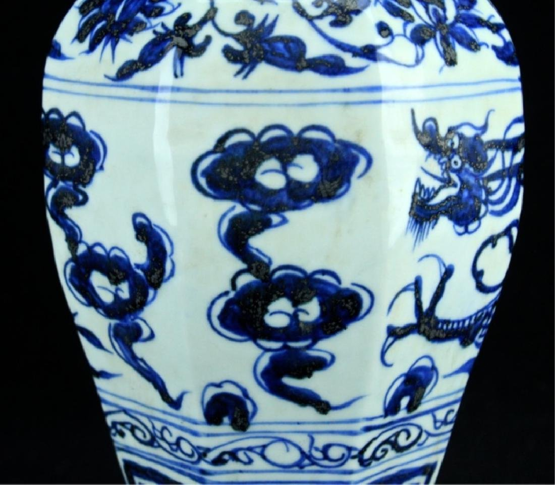 Chinese Yuan Porcelain Blue&White Vase - 3