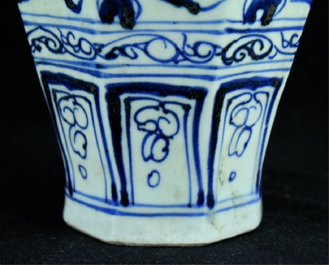Chinese Yuan Porcelain Blue&White Vase - 4