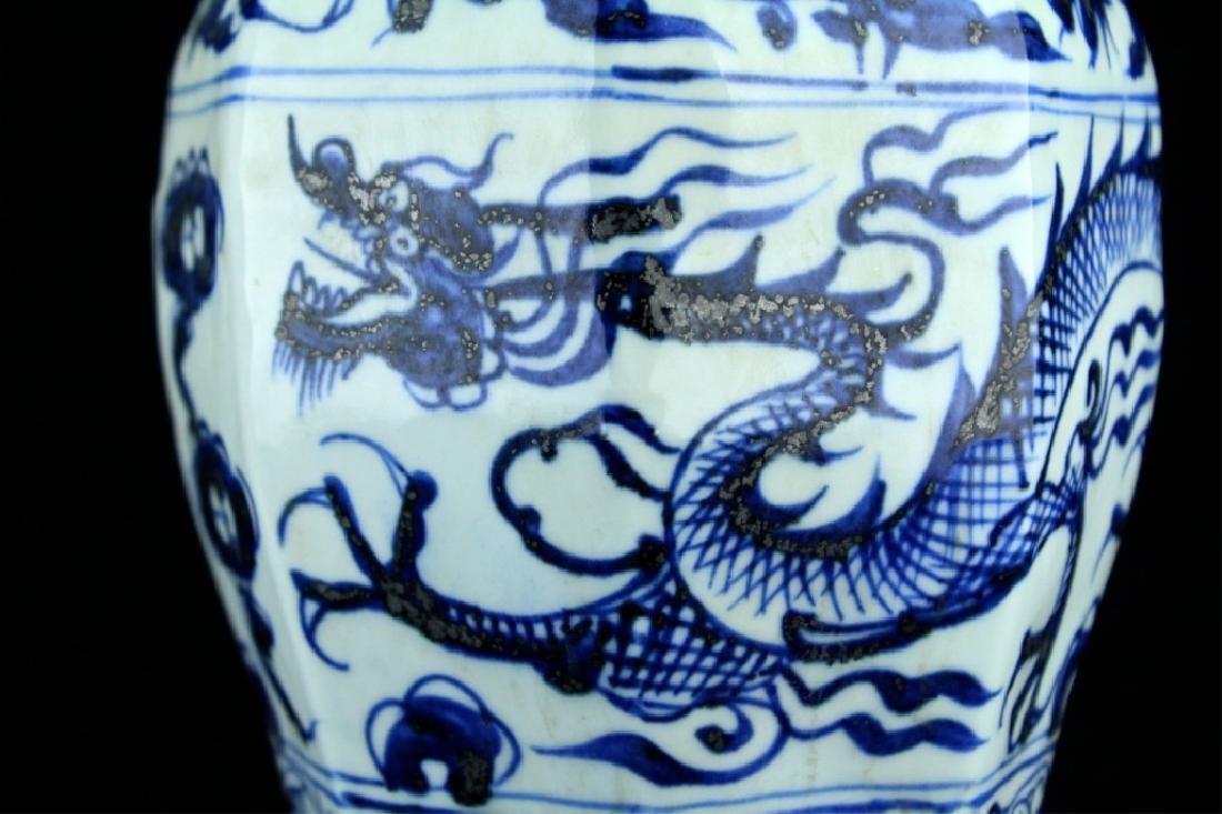 Chinese Yuan Porcelain Blue&White Vase - 5