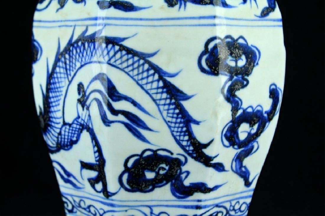 Chinese Yuan Porcelain Blue&White Vase - 6