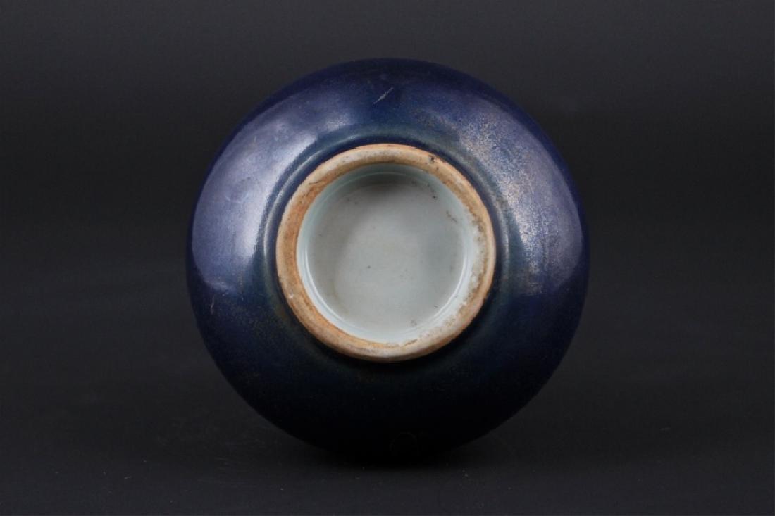 Chinese Qing Porcelain Blue Glaze Vase - 5
