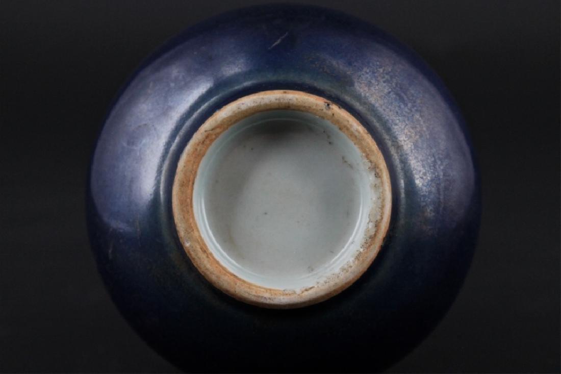 Chinese Qing Porcelain Blue Glaze Vase - 6