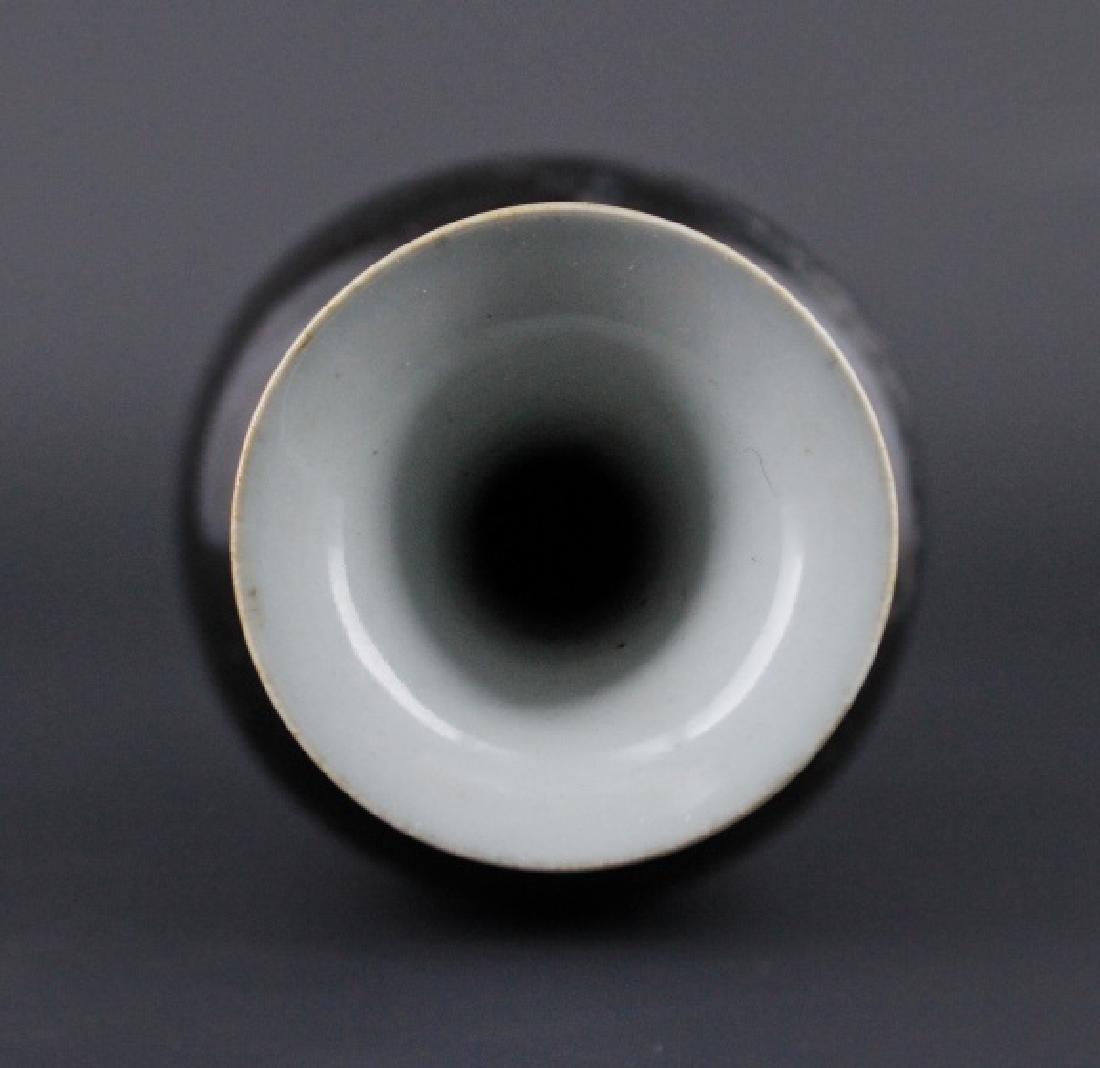 Chinese Qing Porcelain Black Glaze Vase - 6