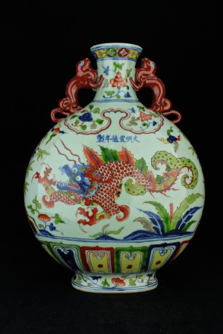Chinese Ming Porcelain DouCai Flask