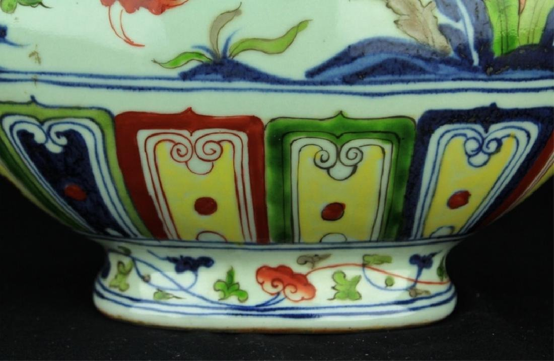 Chinese Ming Porcelain DouCai Flask - 4