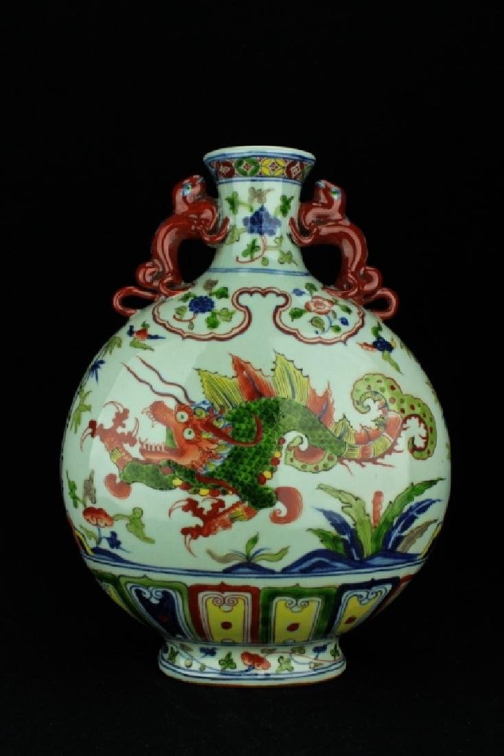 Chinese Ming Porcelain DouCai Flask - 6