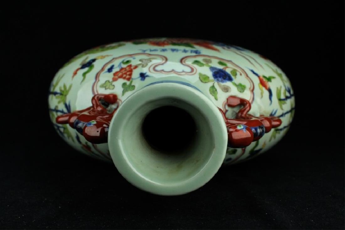 Chinese Ming Porcelain DouCai Flask - 7