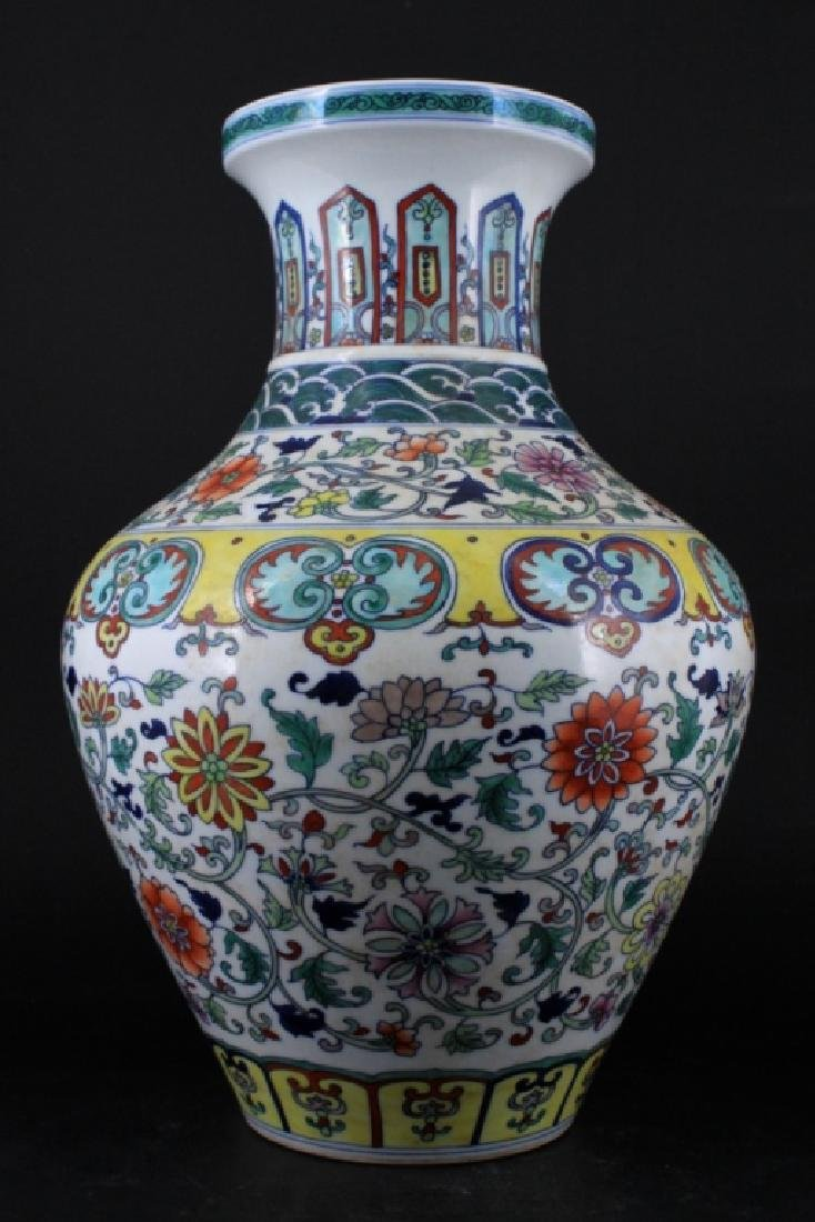 Chinese Qing Porcelain DouCai Vase