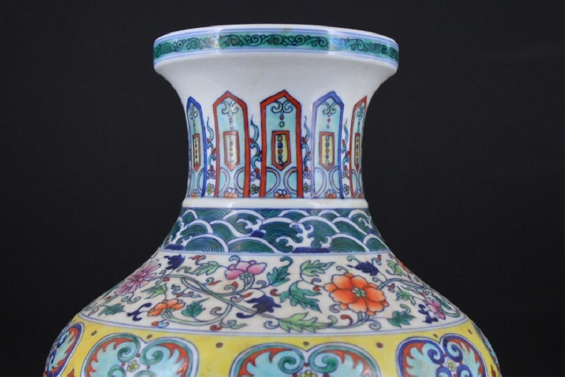 Chinese Qing Porcelain DouCai Vase - 4