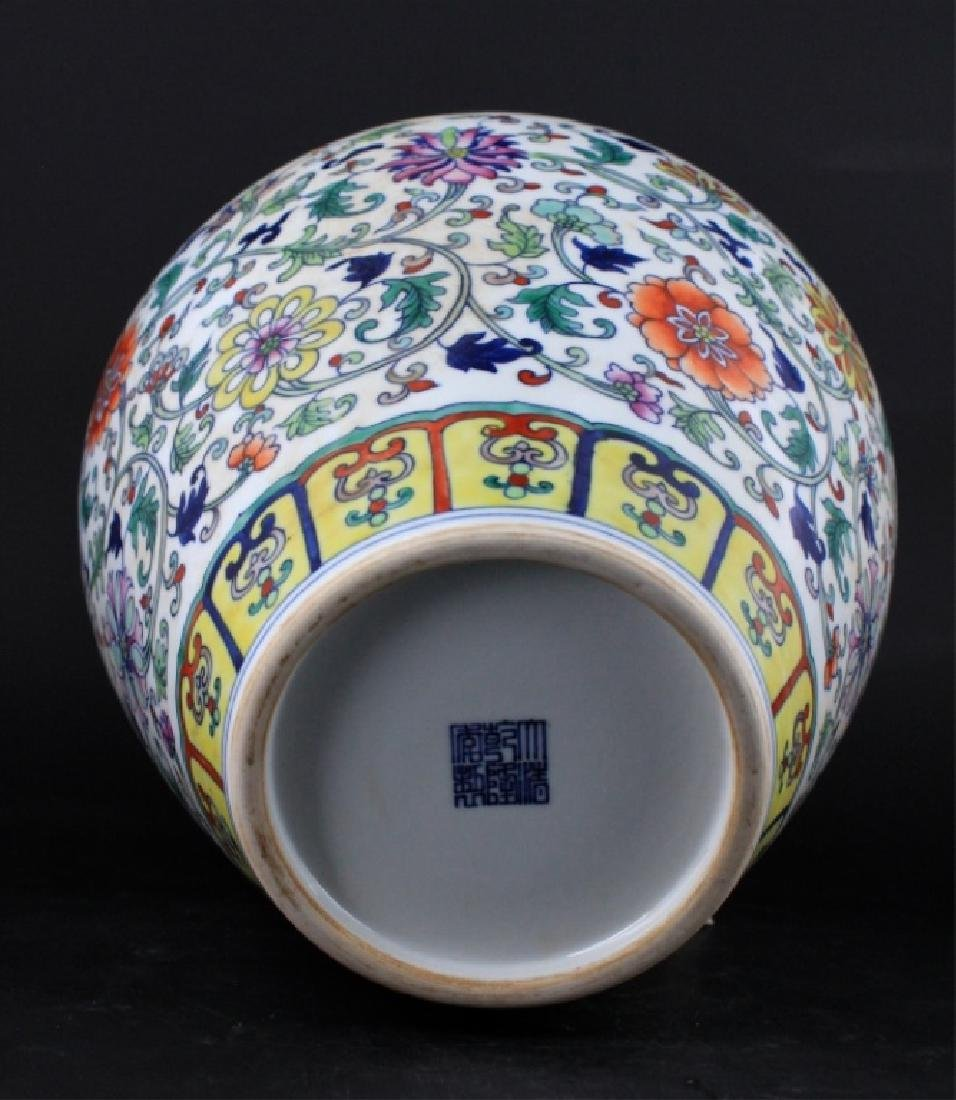 Chinese Qing Porcelain DouCai Vase - 7
