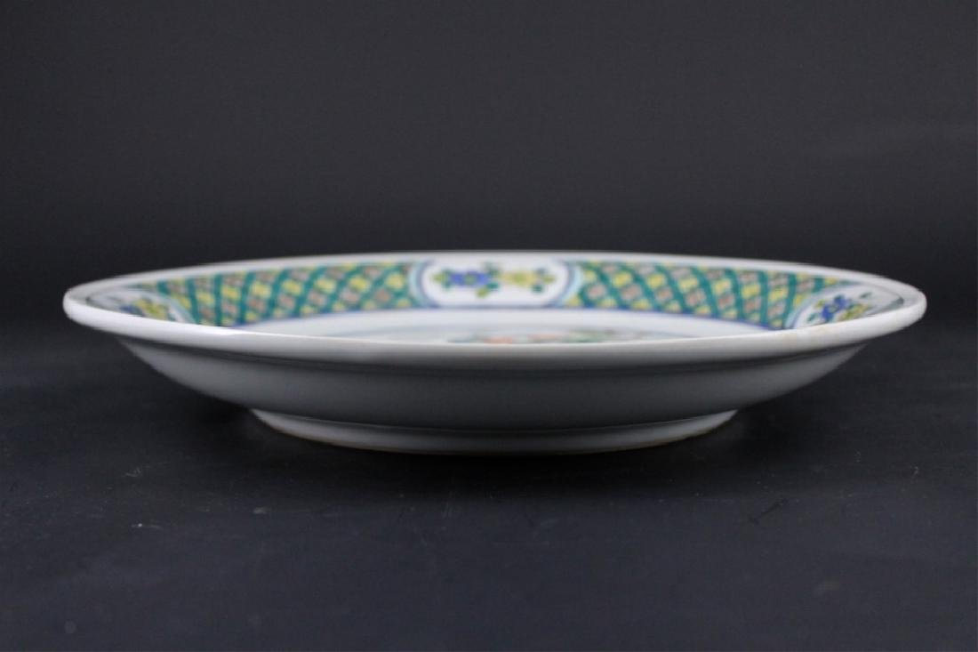 Chinese Qing Porcelain Famille Rose Plate - 4