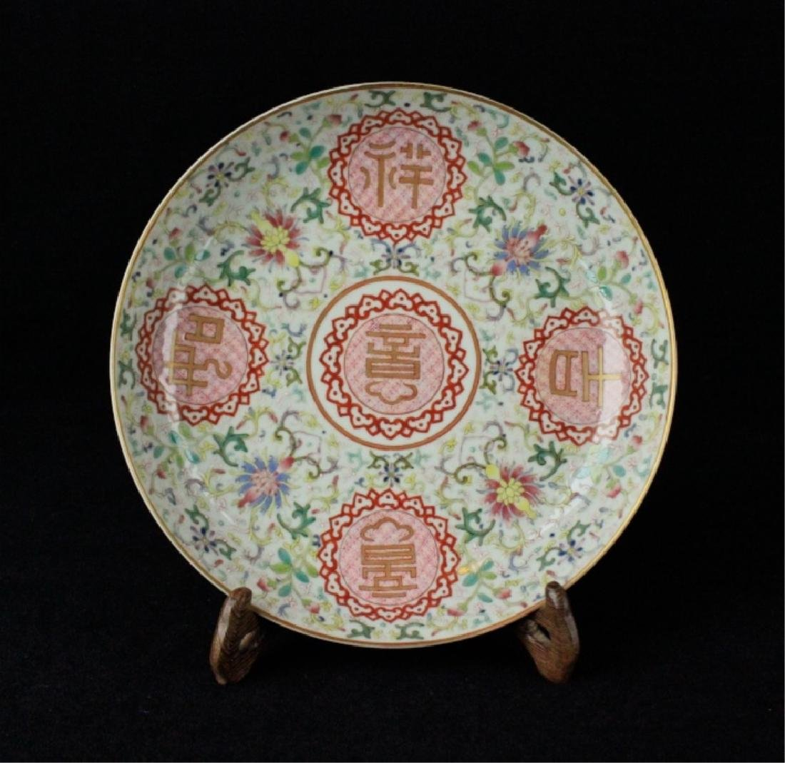 Chinese Qing Porcelain WuCai Plate