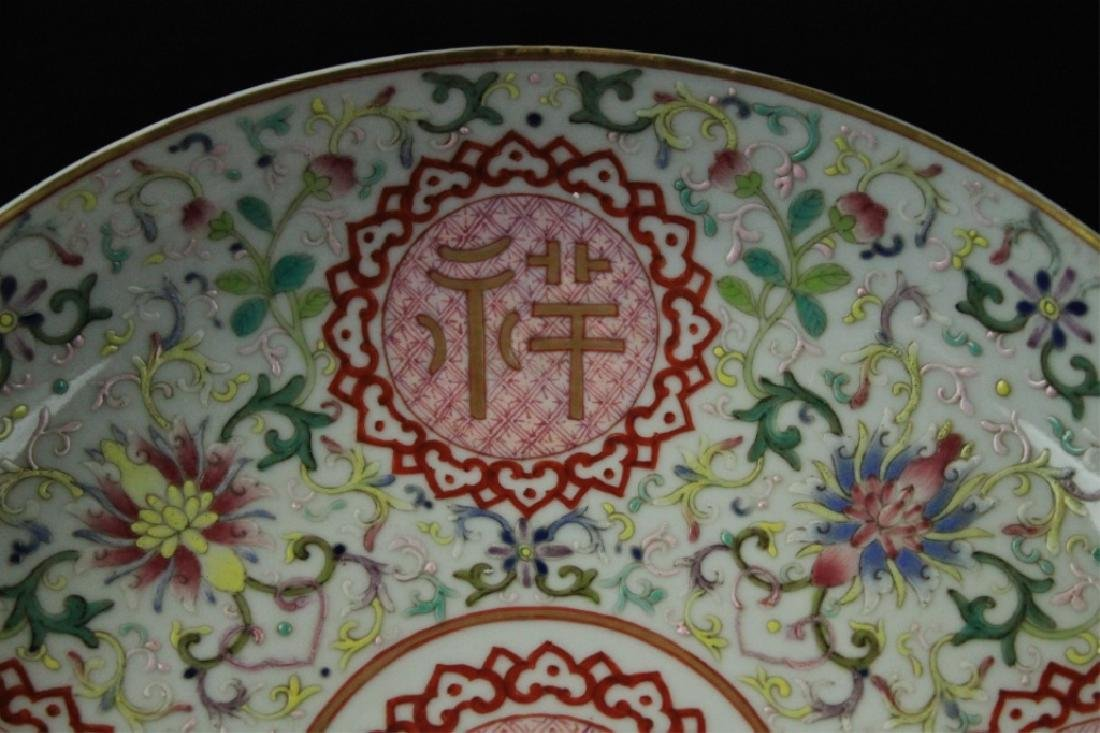 Chinese Qing Porcelain WuCai Plate - 2