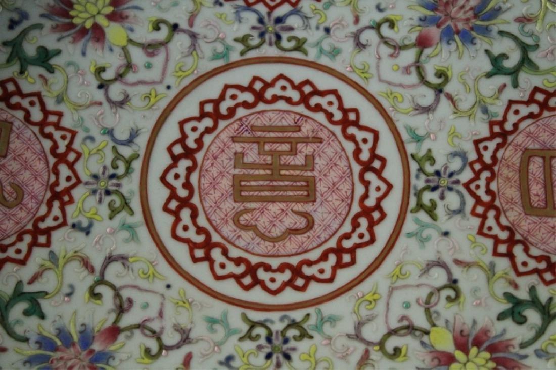 Chinese Qing Porcelain WuCai Plate - 3