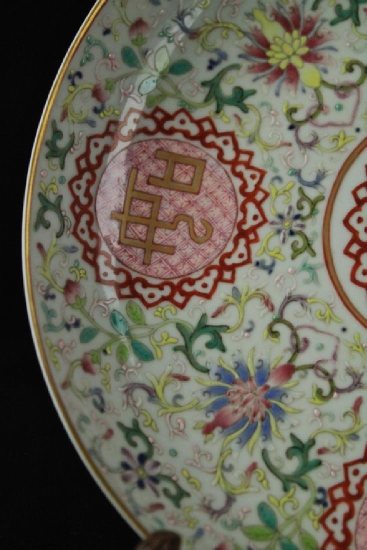 Chinese Qing Porcelain WuCai Plate - 4