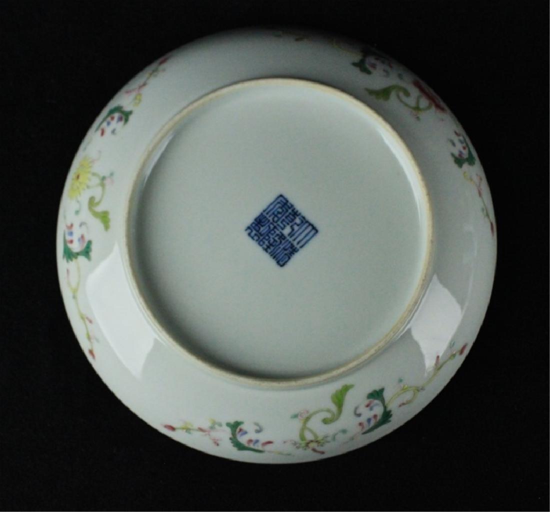 Chinese Qing Porcelain WuCai Plate - 5