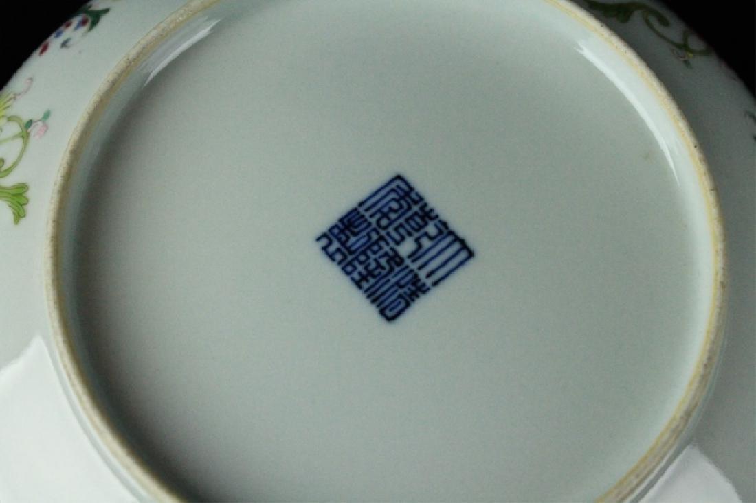 Chinese Qing Porcelain WuCai Plate - 8