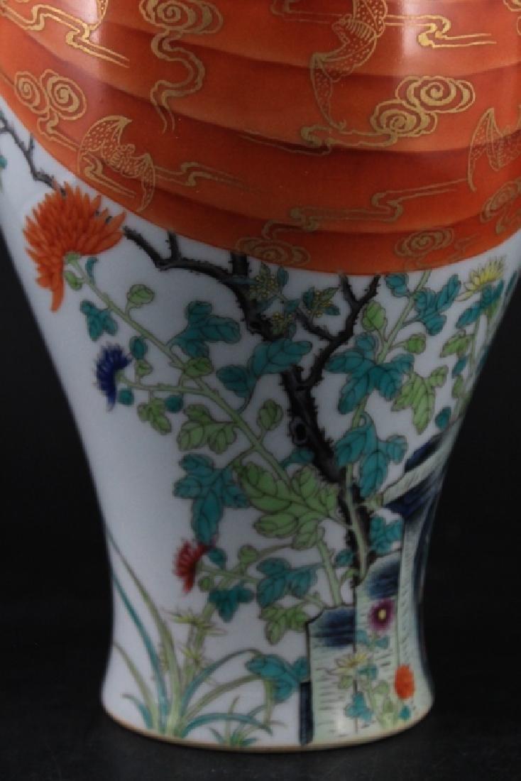 Chinese Qing Porcelain Famille Rose Vase - 3
