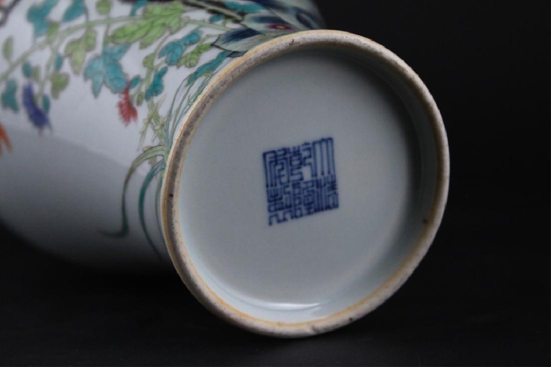 Chinese Qing Porcelain Famille Rose Vase - 8