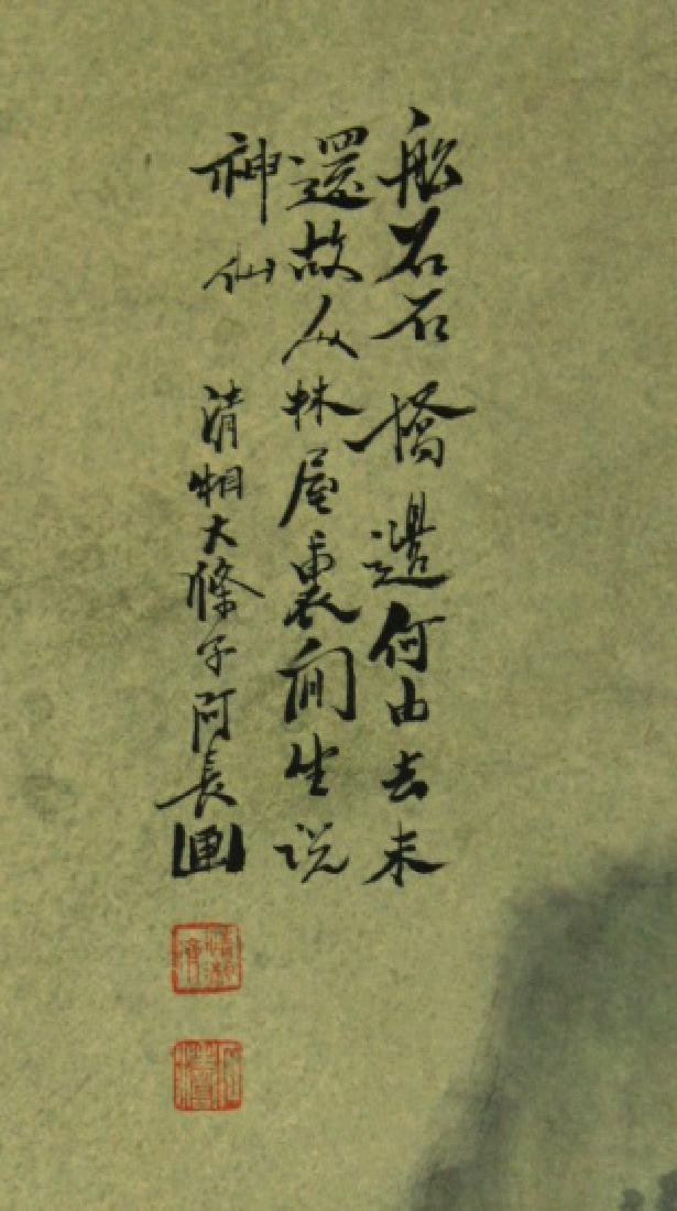 Chinese Scrolled Hand Painting Signed by Shi Tao - 3