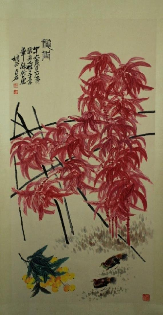 Chinese Scrolled Hand Painting Signed by Qi Bai Sh