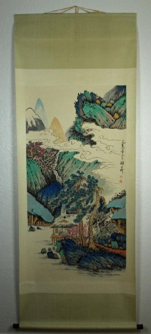 Chinese Scrolled Hand Painting Signed by Xie Zhi L - 2