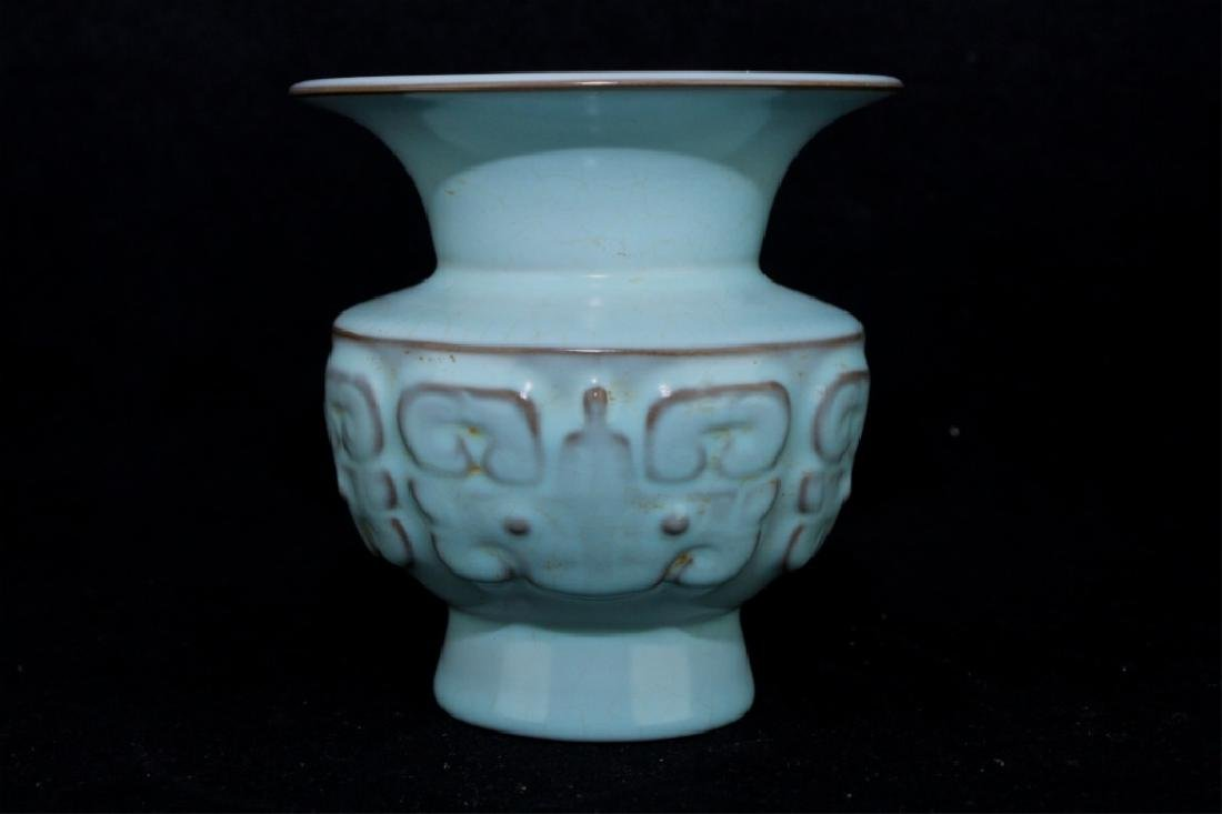 Chinese Song Porcelain Vase