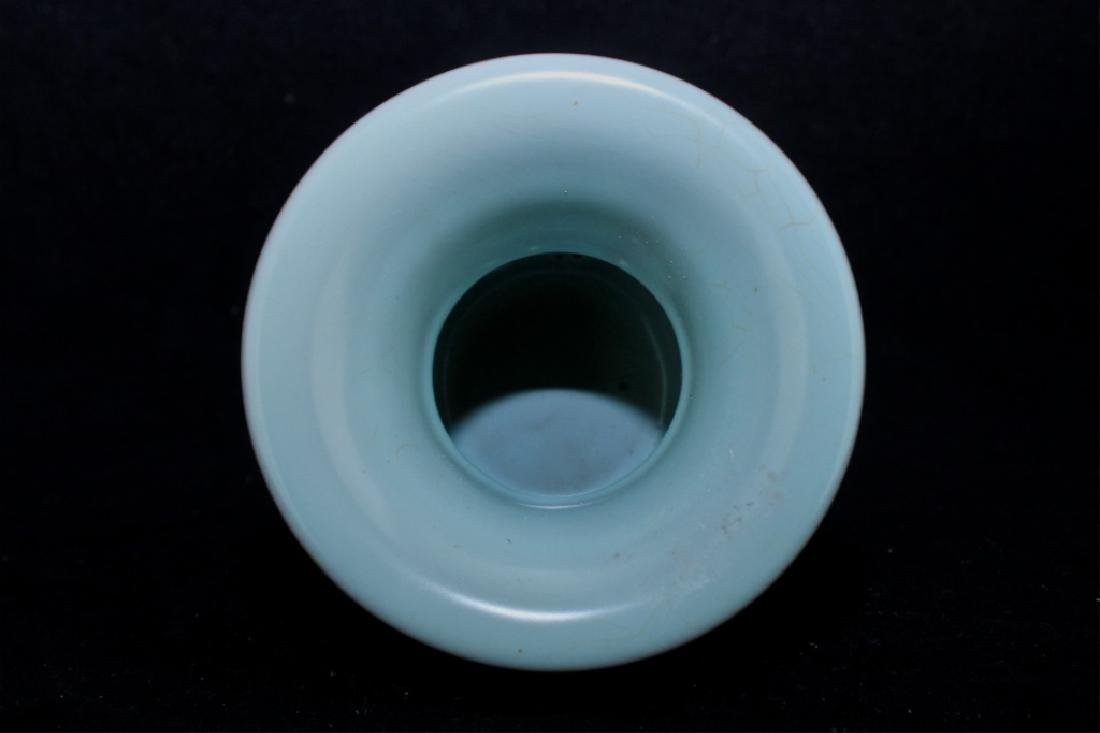 Chinese Song Porcelain Vase - 3