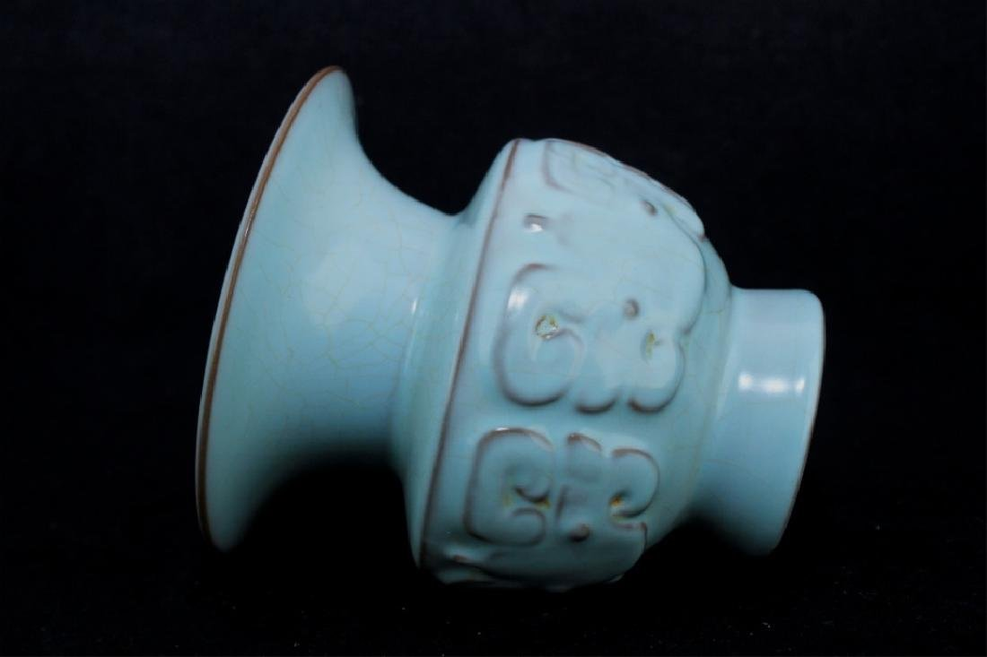 Chinese Song Porcelain Vase - 4