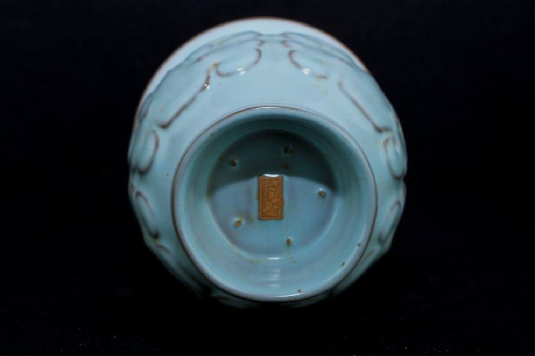 Chinese Song Porcelain Vase - 5