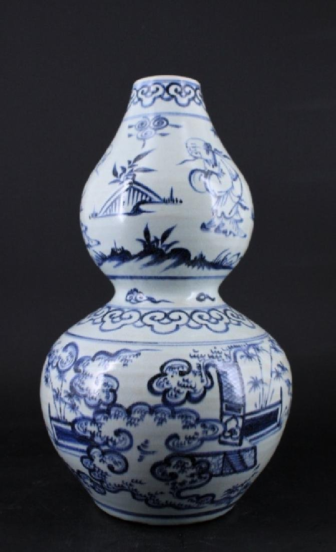 Chinese Ming Porcelain Blue&White Gourd Vase