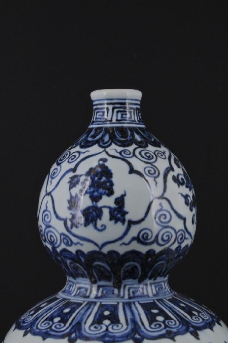 Chinese Ming Porcelain Blue&White Gourd Vase - 2