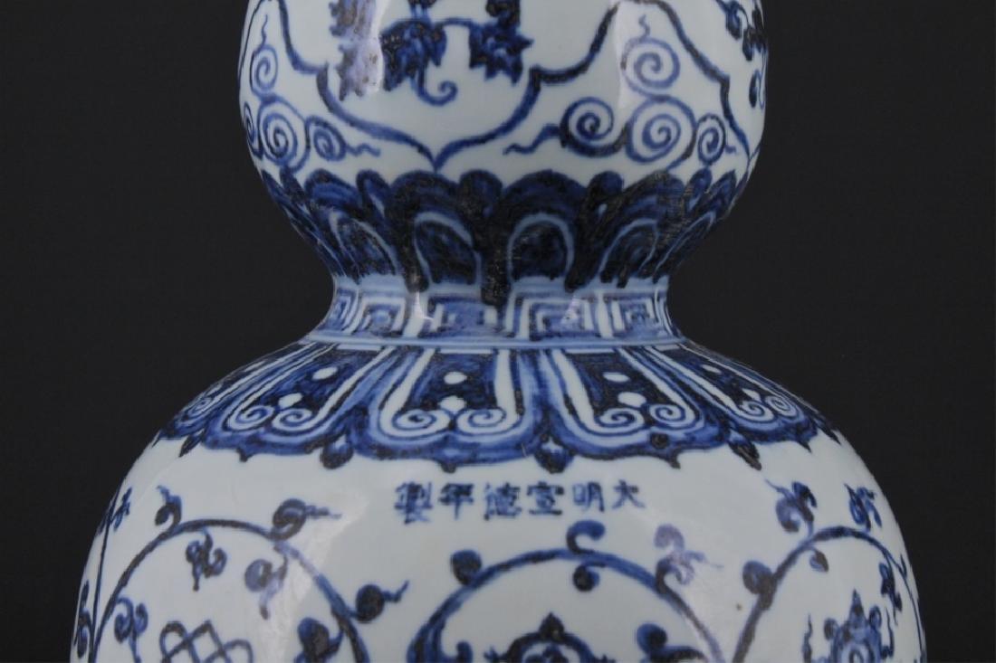 Chinese Ming Porcelain Blue&White Gourd Vase - 3