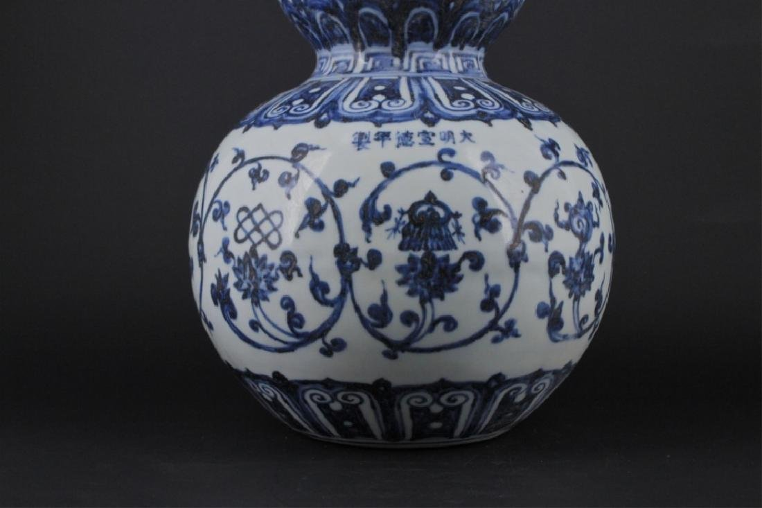 Chinese Ming Porcelain Blue&White Gourd Vase - 4