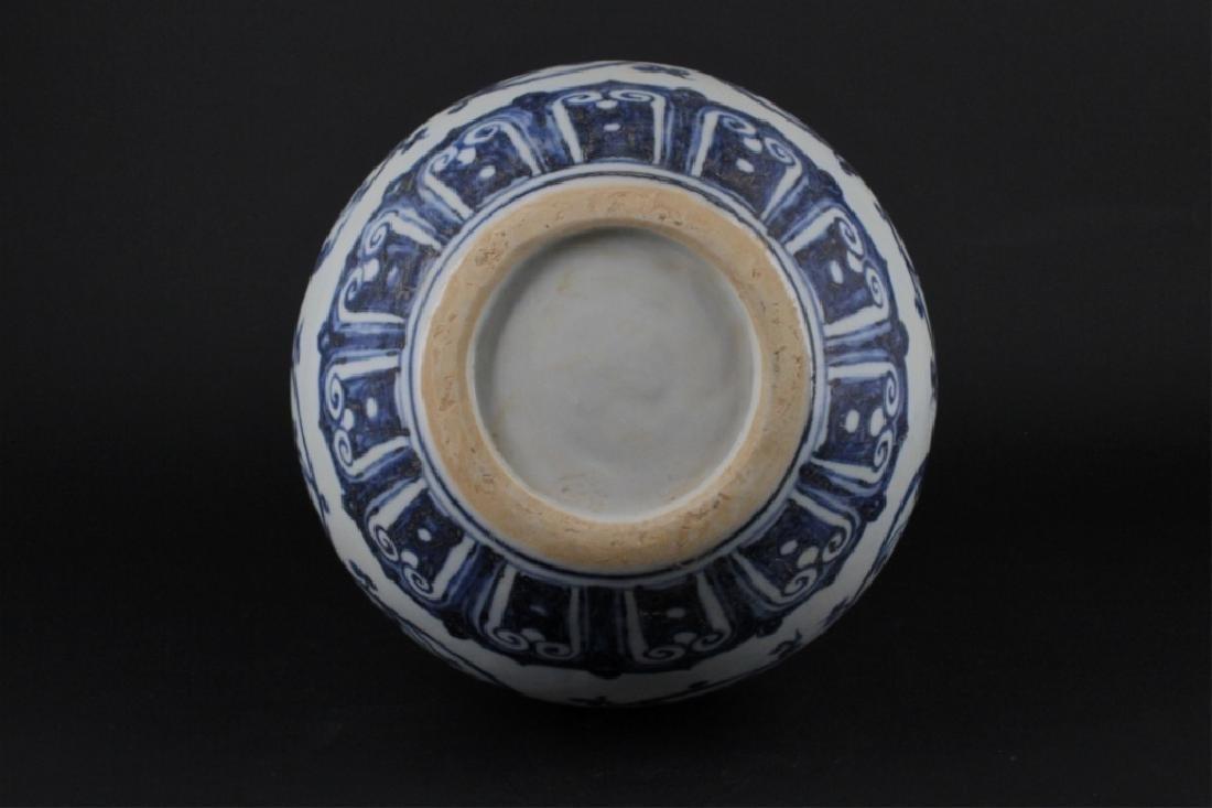 Chinese Ming Porcelain Blue&White Gourd Vase - 7
