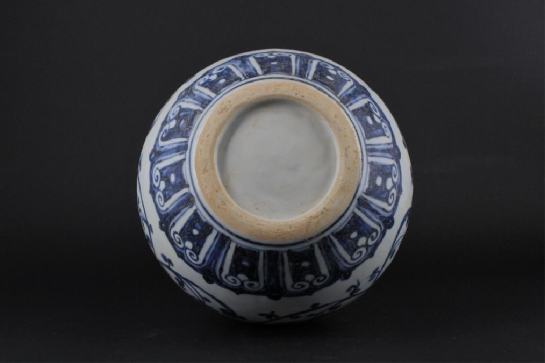 Chinese Ming Porcelain Blue&White Gourd Vase - 8