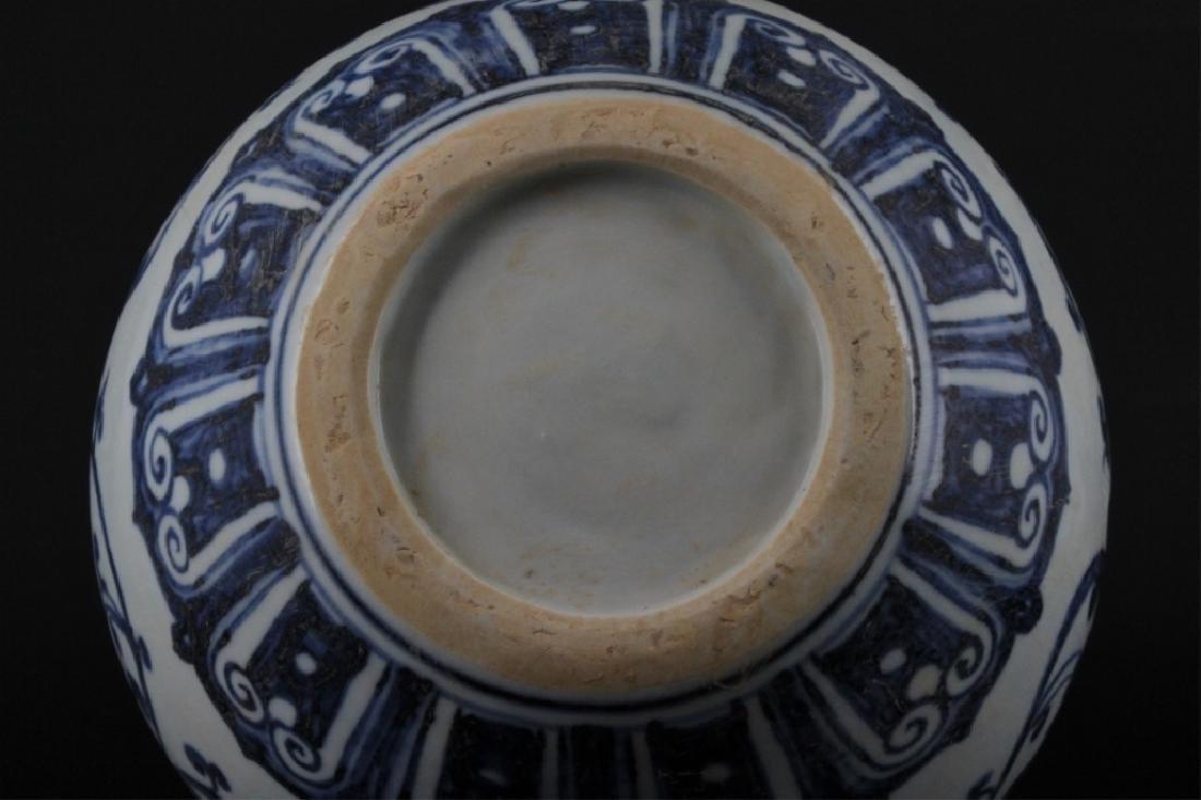 Chinese Ming Porcelain Blue&White Gourd Vase - 9